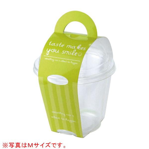 スマイルカップ S グリーン 【厨房館】