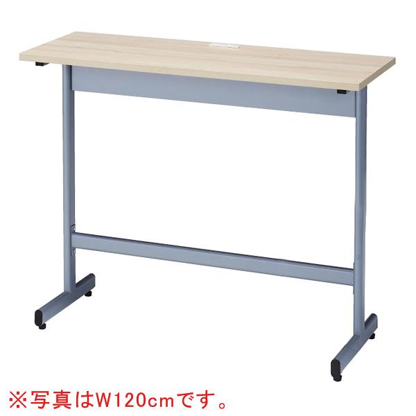 コンセント付きハイテーブルW150cmナチュラル 【厨房館】