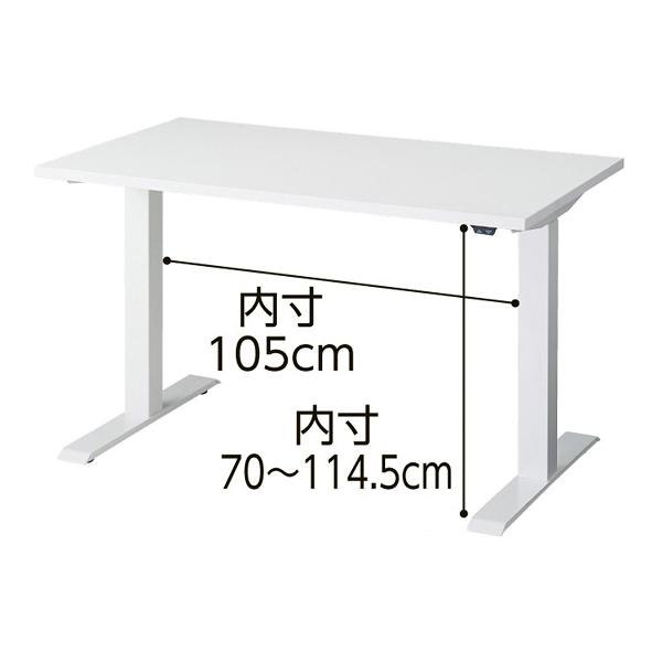 電動昇降テーブル W120×D70 ホワイト/ホワイト 【厨房館】