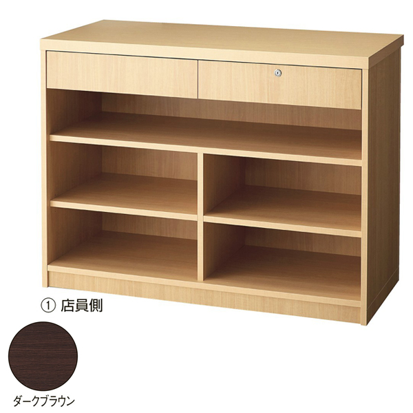 木製カウンター W120×H90cmダークブラウン 新仕様 【厨房館】