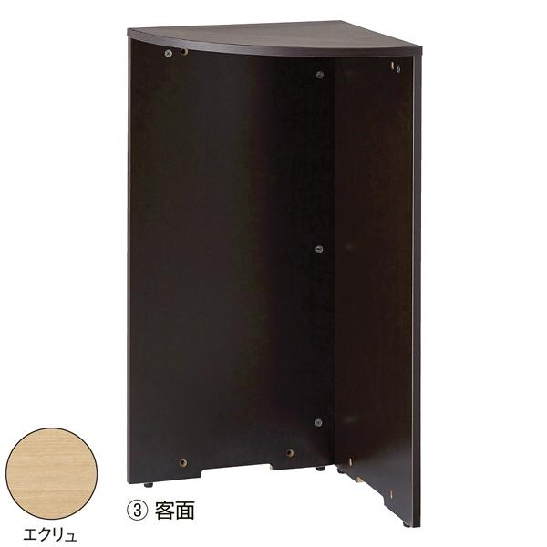 木製スリムカウンター用コーナー台 エクリュ 【厨房館】