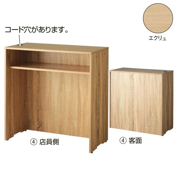 木製スリムカウンターH90cm W90cm エクリュ 【厨房館】