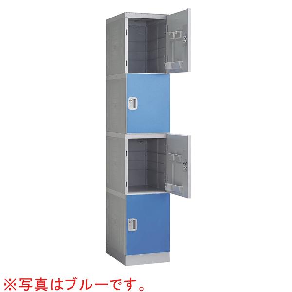 ABS樹脂ロッカーH196cm 4人用グレー 【厨房館】