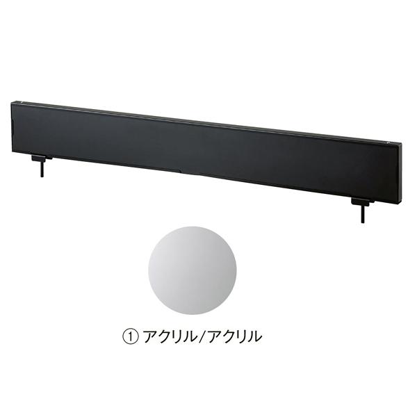 F-PANEL上部継ぎパネルセットブラックフレームW120 アクリル/アクリル 【厨房館】