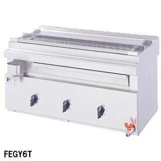 【 業務用 】フジマック 業務用電気グリラー FEGY8T W960×D410×H390 【 メーカー直送/後払い決済不可 】