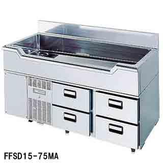 【 業務用 】フジマック 業務用舟型コールド FFSD20-75MA W2000×D750×H850 【 メーカー直送/後払い決済不可 】