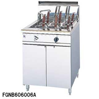 フジマック 業務用ガスゆで麺器 FGNB607509A W600×D750×H800 【 メーカー直送/後払い決済不可 】 【厨房館】
