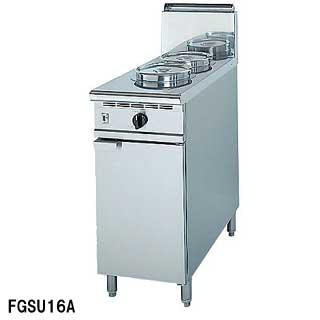 【 業務用 】フジマック 業務用ガススープウォーマー FGSU16A W350×D750×H800 【 メーカー直送/代引不可 】