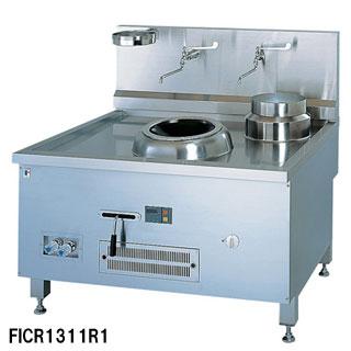 【 業務用 】フジマック 業務用IH中華レンジ 湯沸用ポット付 FICR1311L1 W1350×D1150×H800 【 メーカー直送/後払い決済不可 】