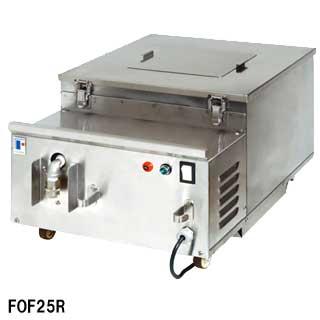 【 業務用 】フジマック 業務用オイルフィルター[濾過材方式] FOF25R W400×D580×H315 【 メーカー直送/後払い決済不可 】