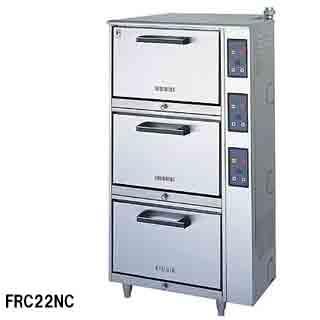 【 業務用炊飯器 】 フジマック 業務用ガス自動炊飯器 FRC-NCタイプ FRC22NC W750×D710×H1351 【 メーカー直送/後払い決済不可 】 【厨房館】