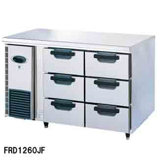 フジマック 業務用ドロワーコールドテーブル FRD1260JF W1200×D600×H850 【 メーカー直送/後払い決済不可 】 【厨房館】