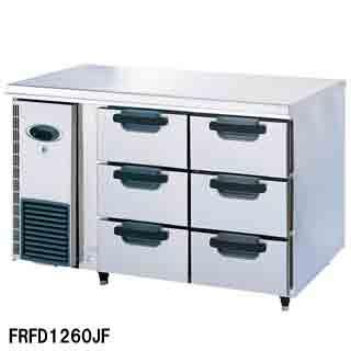 【 業務用 】フジマック 業務用冷凍ドロワーコールドテーブル FRFD1260JF W1200×D600×H850 【 メーカー直送/後払い決済不可 】