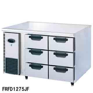 【 業務用 】フジマック 業務用冷凍ドロワーコールドテーブル FRFD1275JF W1200×D750×H850 【 メーカー直送/後払い決済不可 】