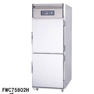 【 業務用 】フジマック 業務用温蔵庫 標準タイプ[温度設定範囲:常温~100℃] FWC12804C W1200×D800×H1950 【 メーカー直送/代引不可 】