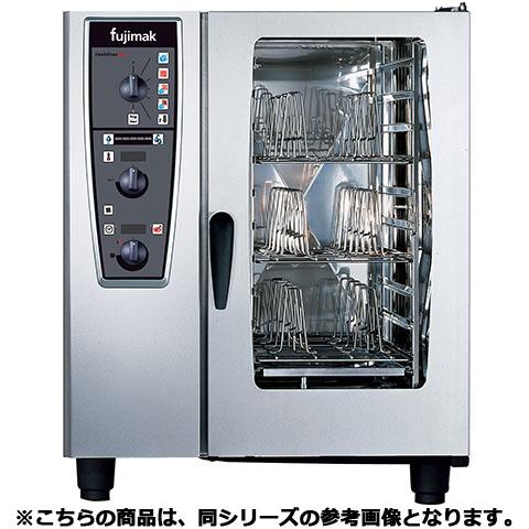 フジマック コンビオーブン FCCMPシリーズ FCCMP61 【 メーカー直送/代引不可 】【厨房館】