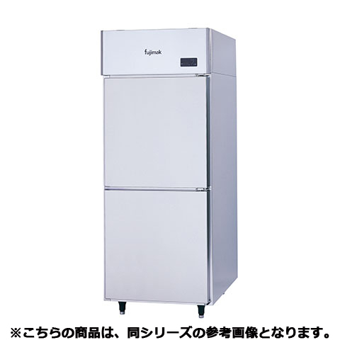 フジマック 恒温高湿庫 FCS1280KP 【 メーカー直送/代引不可 】【厨房館】