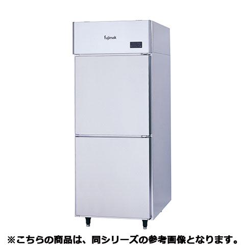フジマック 恒温高湿庫 FCS1280KP3 【 メーカー直送/代引不可 】【厨房館】