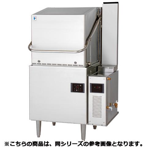 フジマック ドアタイプ洗浄機 FDW60FH75 【 メーカー直送/代引不可 】【厨房館】