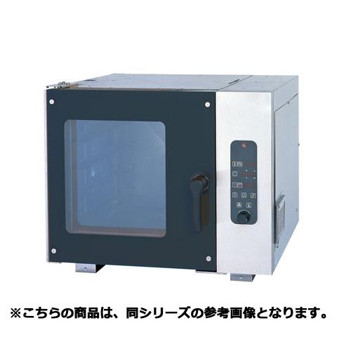 フジマック コンパクトコンベクションオーブン FECS787482 【 メーカー直送/代引不可 】【厨房館】