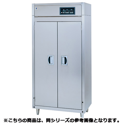 フジマック 消毒保管庫(電気式) FEDB15W 【 メーカー直送/代引不可 】【厨房館】