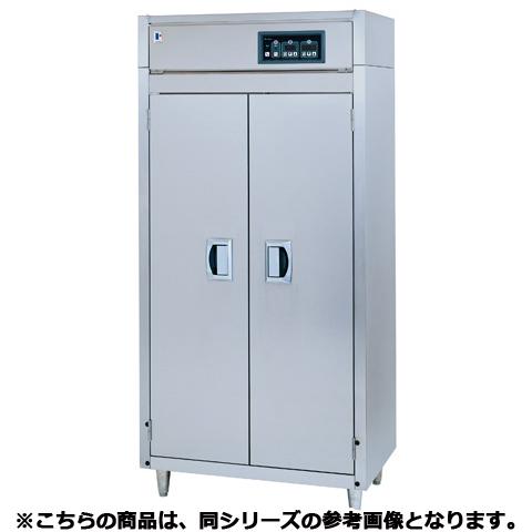 フジマック 消毒保管庫(電気式) FEDBW80S 【 メーカー直送/代引不可 】【厨房館】