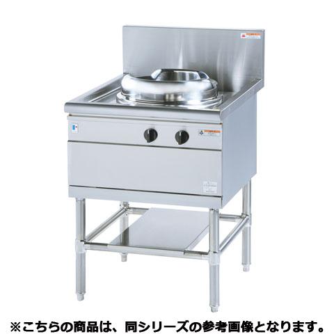 フジマック 中華レンジ(内管式) FGCR1275SA 【 メーカー直送/代引不可 】【厨房館】