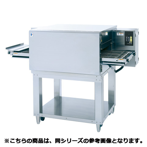 フジマック ジェットオーブン(コンパクトシリーズ) FGJOA9L 【 メーカー直送/代引不可 】【厨房館】