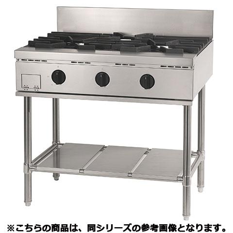 フジマック ガステーブル(立消え安全装置付) FGT156032SB 【 メーカー直送/代引不可 】【厨房館】