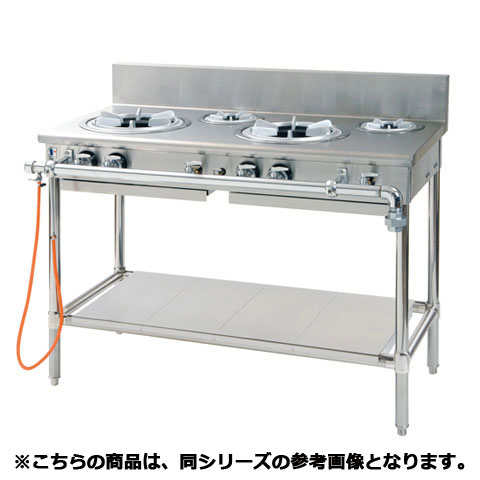 フジマック ガステーブル(外管式) FGTSS186040 【 メーカー直送/代引不可 】【厨房館】