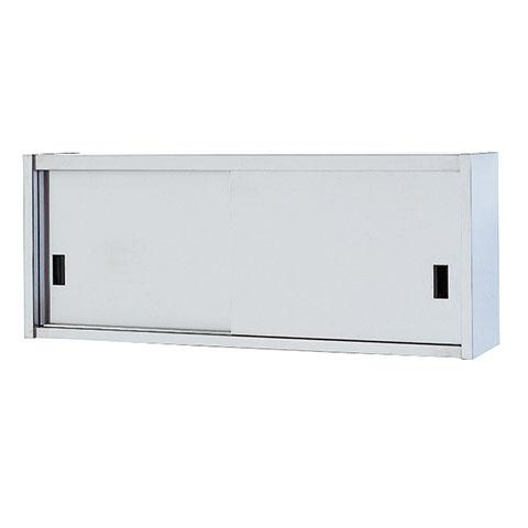フジマック 吊戸棚(コロナシリーズ) FHCS15356 【 メーカー直送/代引不可 】【厨房館】