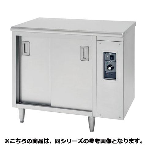 フジマック ディッシュウォーマーテーブル FHT1275 【 メーカー直送/代引不可 】【厨房館】