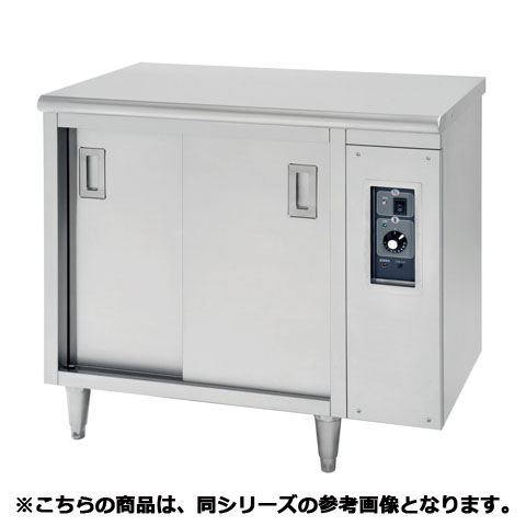 フジマック ディッシュウォーマーテーブル FHTA1890 【 メーカー直送/代引不可 】【厨房館】