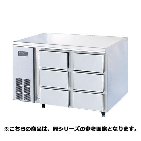 フジマック ドロワーコールドテーブル FRD1260K 【 メーカー直送/代引不可 】【厨房館】