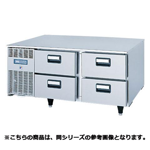 フジマック コールドベース FRDB46MFC 【 メーカー直送/代引不可 】【厨房館】