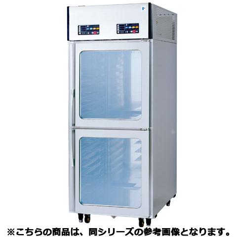フジマック ドウコンディショナー FRDC162B 【 メーカー直送/代引不可 】【厨房館】
