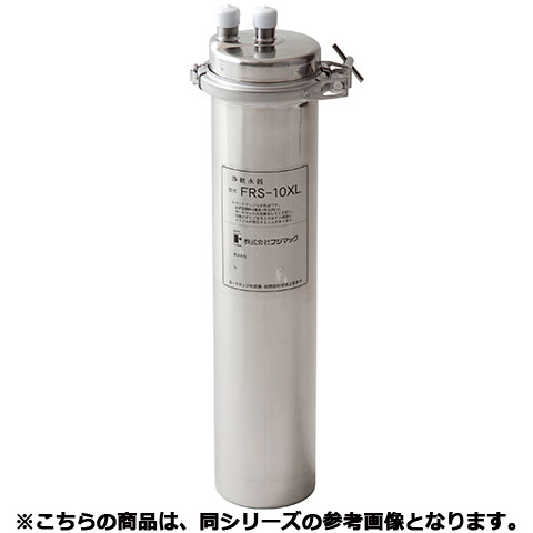 フジマック 浄軟水器 FRS-10XLC 【 メーカー直送/代引不可 】【厨房館】