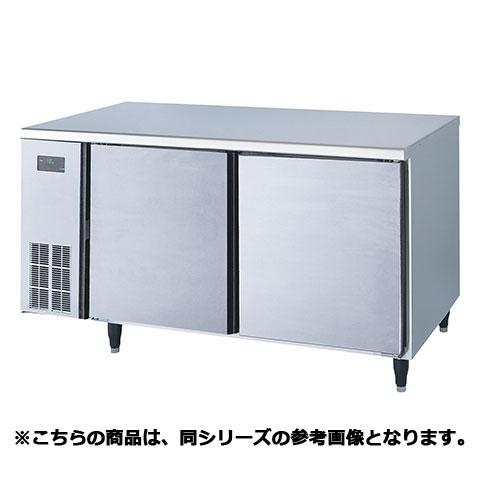 フジマック コールドテーブル(センターピラーレス) FRT1260KP 【 メーカー直送/代引不可 】【厨房館】
