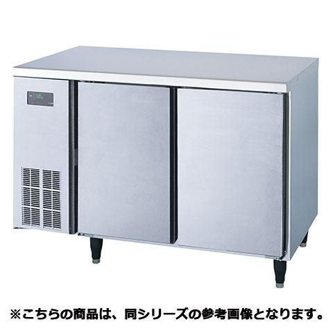 フジマック 冷凍冷蔵コールドテーブル FRT1275FK 【 メーカー直送/代引不可 】【厨房館】