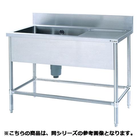 フジマック 水切付一槽シンク(Bシリーズ) FSB1275R 【 メーカー直送/代引不可 】【厨房館】