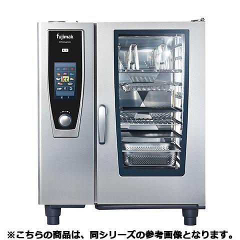 フジマック コンビオーブン FSCCXS/FSCCWEシリーズ FSCCWE62E 【 メーカー直送/代引不可 】【厨房館】
