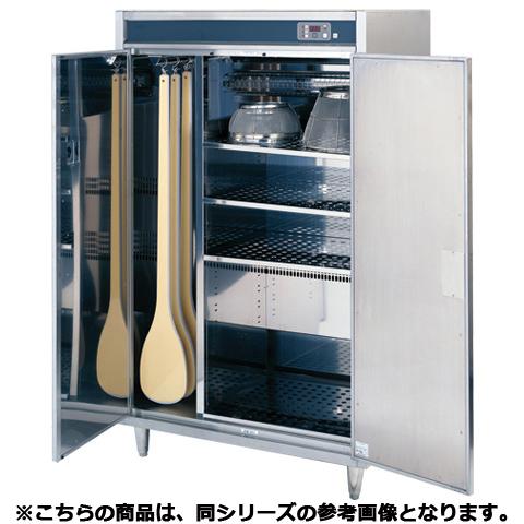 フジマック 器具殺菌庫 FSCK1075W 【 メーカー直送/代引不可 】【厨房館】