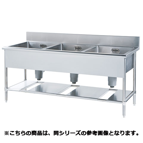 フジマック 三槽シンク(スタンダードシリーズ) FST1275 【 メーカー直送/代引不可 】【厨房館】