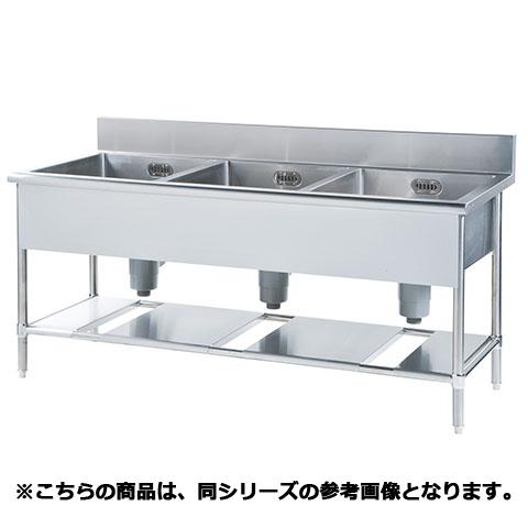 フジマック 三槽シンク(スタンダードシリーズ) FST1560 【 メーカー直送/代引不可 】【厨房館】