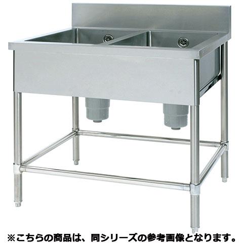 フジマック 二槽シンク(Bシリーズ) FSWB1275S 【 メーカー直送/代引不可 】【厨房館】