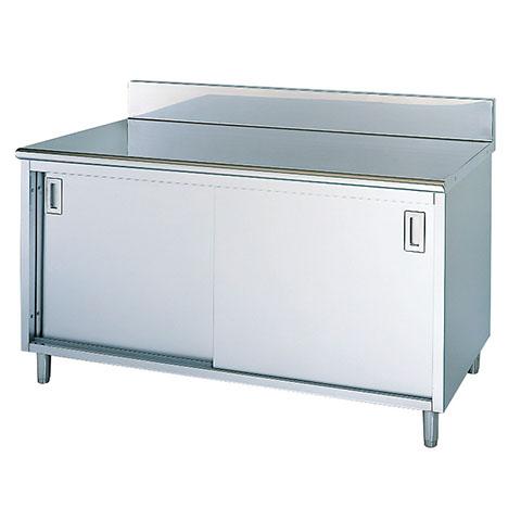 フジマック 台下戸棚(スタンダードシリーズ) FTC1575 【 メーカー直送/ 】【厨房館】:業務用厨房機器の飲食店厨房館