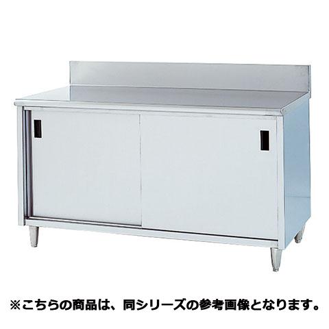 フジマック 台下戸棚(コロナシリーズ) FTCS1275 【 メーカー直送/代引不可 】【厨房館】