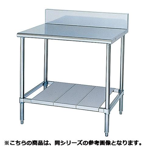 フジマック 台(スタンダードシリーズ) FTP1275 【 メーカー直送/代引不可 】【厨房館】