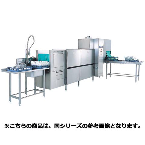 フジマック ラックコンベアタイプ洗浄機 K200PIYC 【 メーカー直送/代引不可 】【厨房館】