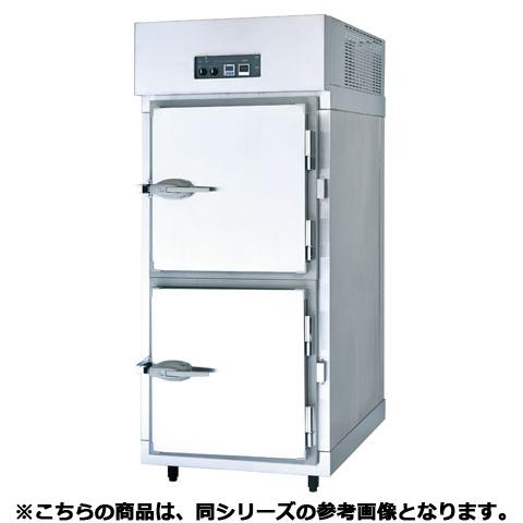 フジマック バリアフリーザー NBF2075 【 メーカー直送/代引不可 】【厨房館】